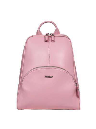 Кожаный розовый рюкзак