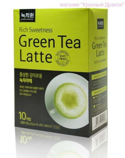 Зеленый чай Мат ча Латте