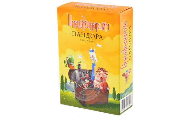 Имаджинариум. Пандора