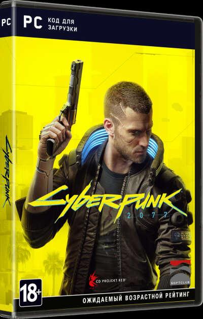 [PS4] Cyberpunk 2077