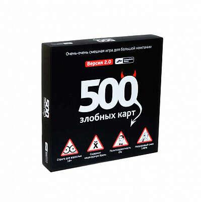 Комбо: 500 Злобных карт и два дополнения