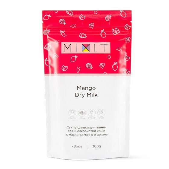Сухие сливки для ванны Dry Milk Mango от MIXIT