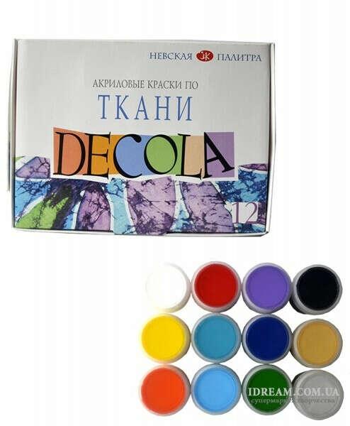 Краски для рисования на ткани