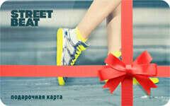 Сертификат на кроссы Street beat