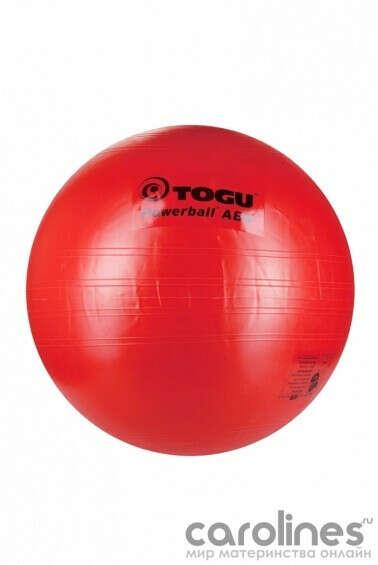 Гимнастический мяч 55 (Фитбол) при росте  156 - 165 см Powerball с ABS Togu