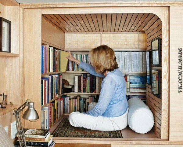 Маленькая библиотека дома