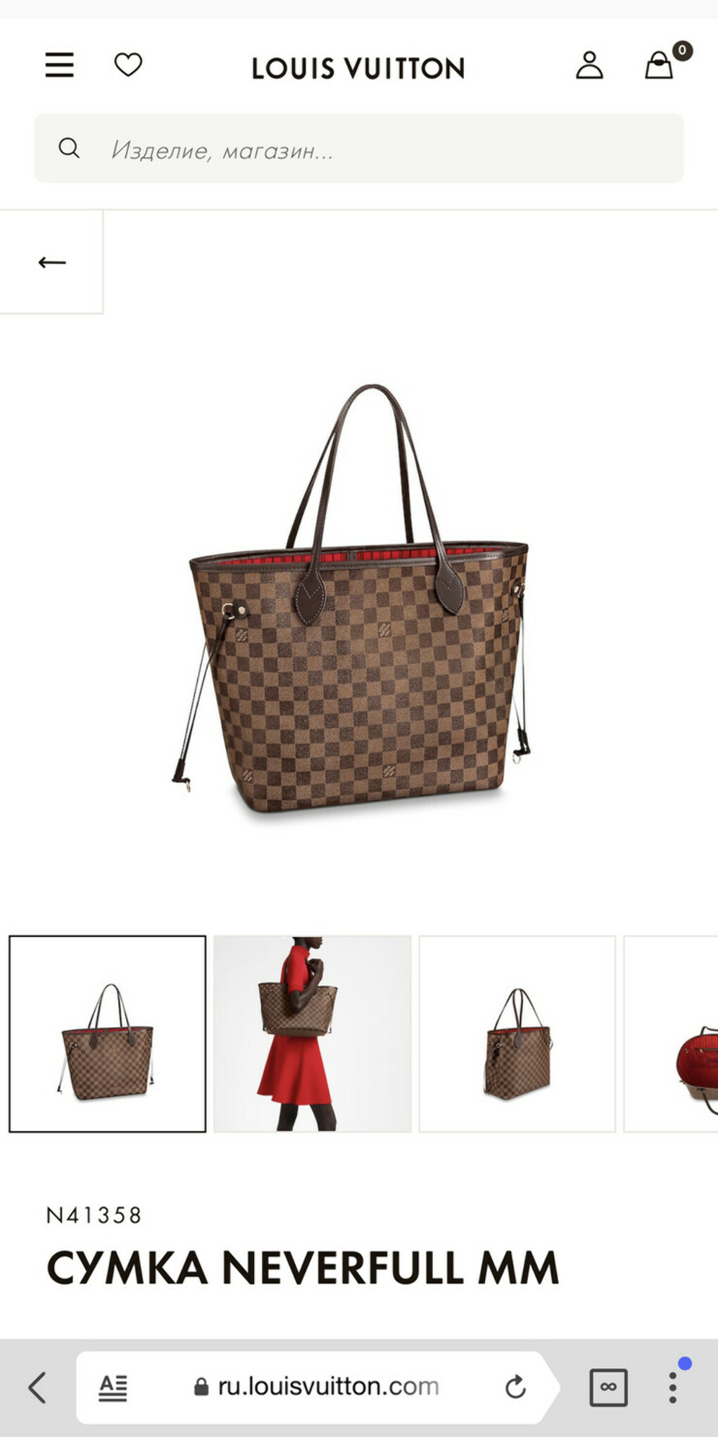 Louis Vuitton сумка