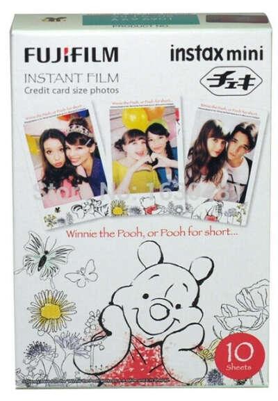 Winnie the Pooh film ♡
