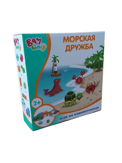 """Настольная игра """"Морская дружба"""", S-S"""