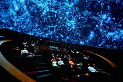 Побывать в планетариуме в большом звёздном зале