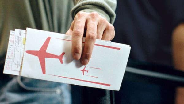 Билет на самолет в Москву с открытой датой