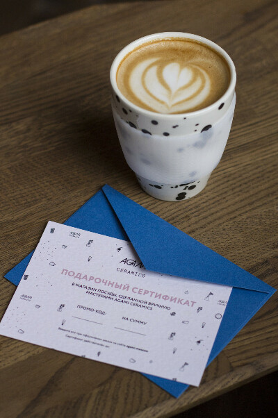 Подарочный сертификат  — Agami Ceramics