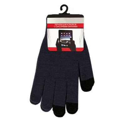 Перчатки для сенсорных экранов - магазин Hi-Fun