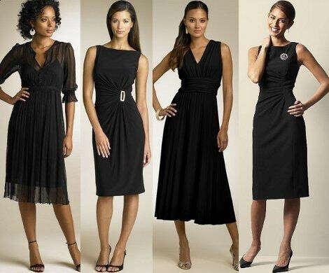 Хочу черное платье