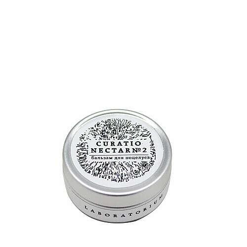 CURATIO NECTAR №2 Бальзам для губ (ванильно-малиновый), Laboratorium