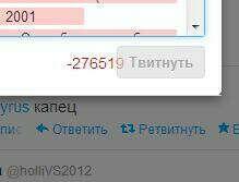 Хочу больше 140 символов в твиттере