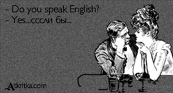 Освоить английский язык разговорного уровня