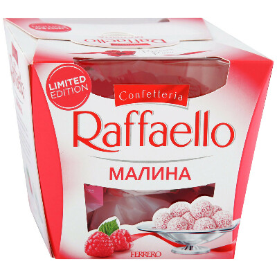 Конфеты Raffaello с миндалем со вкусом малины 0,15кг