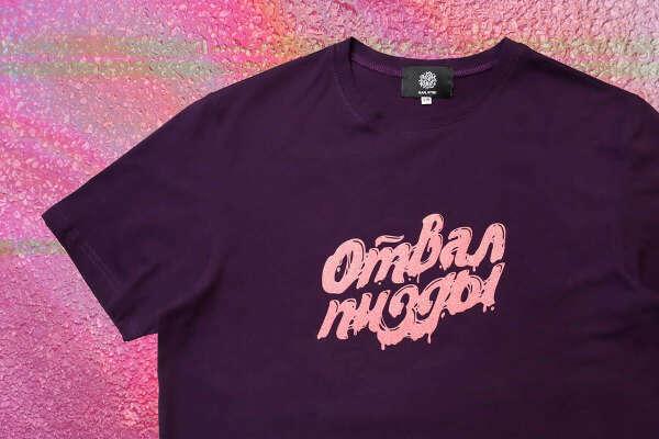 Мамкупи футболка