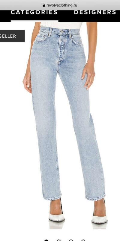 Прямые высокие джинсы голубые и синие