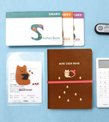 Планинг расходов Mini Cash Ver.3 - Brown