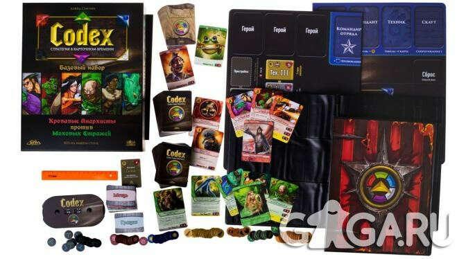 Codex Базовый набор (Codex: Card-Time Strategy) — Купить настольную игру Codex Базовый набор в интернет-магазине GaGa — Правила, описание, фото, видео, отзывы на игру