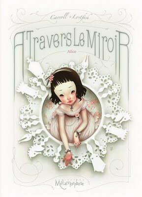 Алиса в Cтране чудес с иллюстрациями lostfish