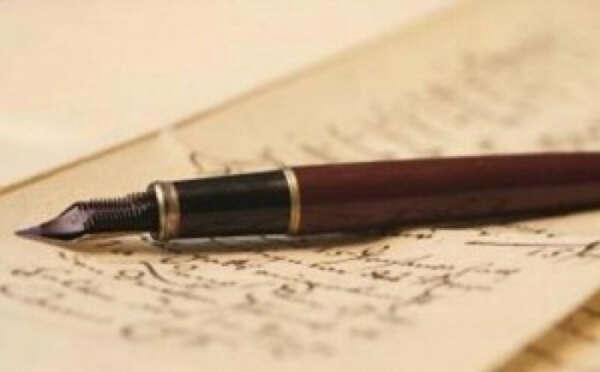 Стать писателем