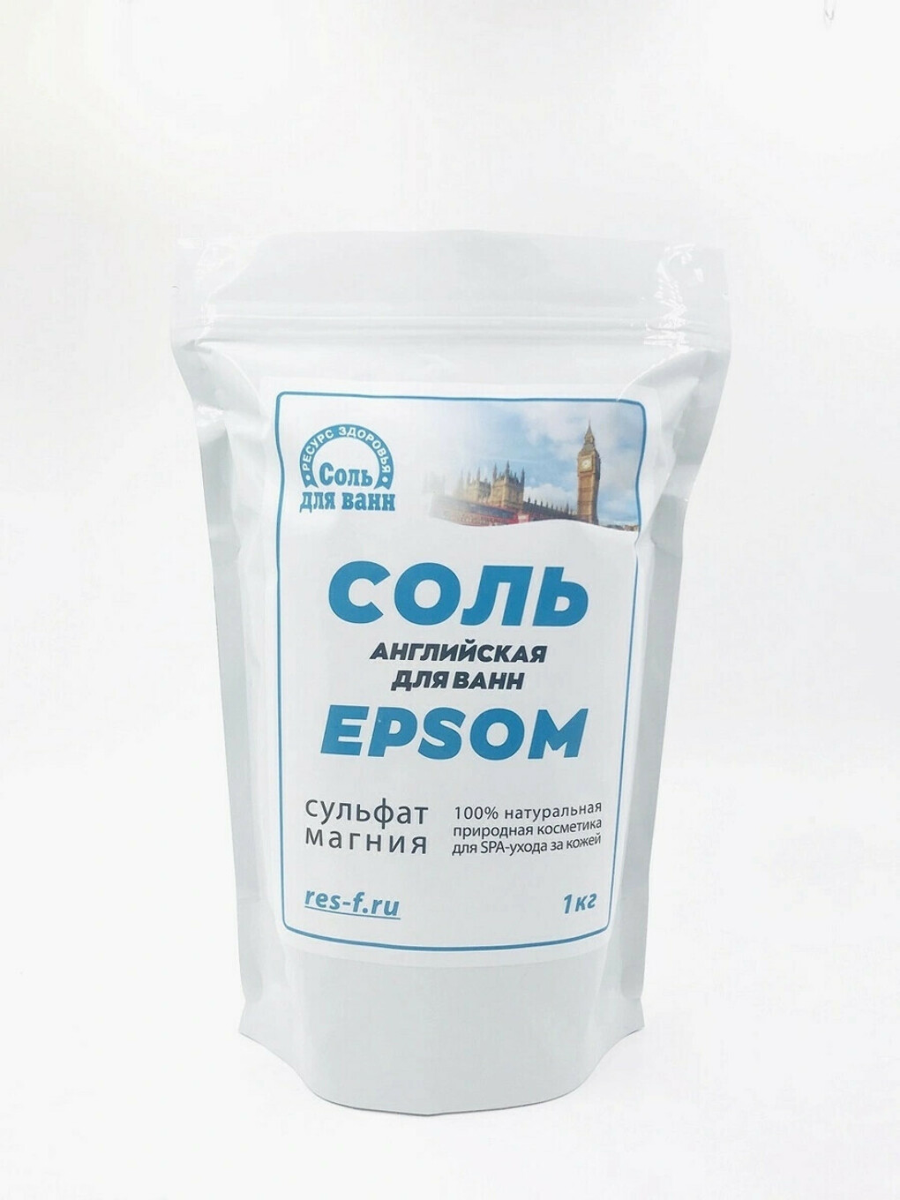 Соль для ванн Английская магниевая/EPSOM, 1 кг