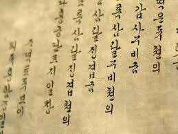 выучить корейский язык