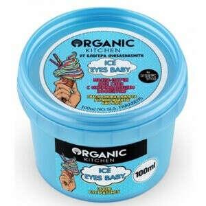 """Маска-патчи для глаз с охлаждающим эффектом Organic kitchen """"Ice eyes baby"""""""
