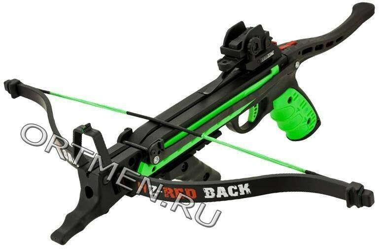 Арбалет-пистолет HoriZone Redback