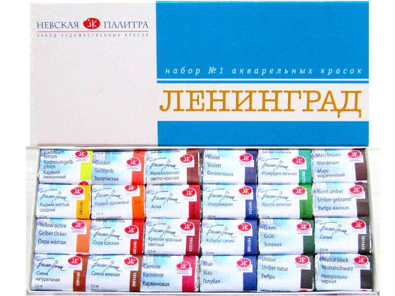 ленинградская акварель