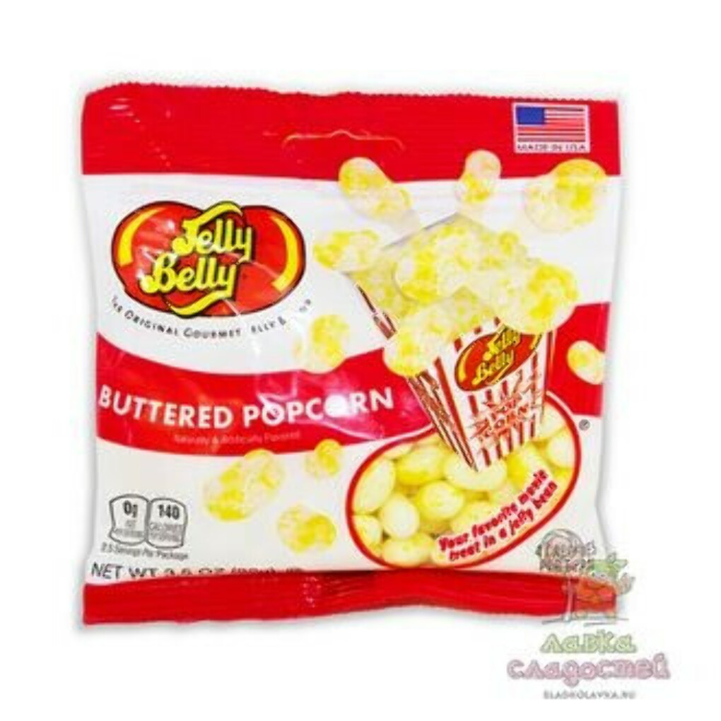 ДРАЖЕ JELLY BELLY BUTTERED POPCORN, ВКУС ПОПКОРНА С МАСЛОМ, 100ГР