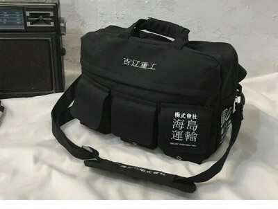 11 BYBB'S DARK Men's hand bag (Сумка ручная чёрная)