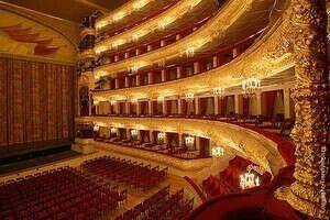 Посетить Большой театр
