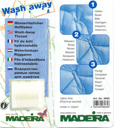 Wash away. Водорасворимые нитки для наметки