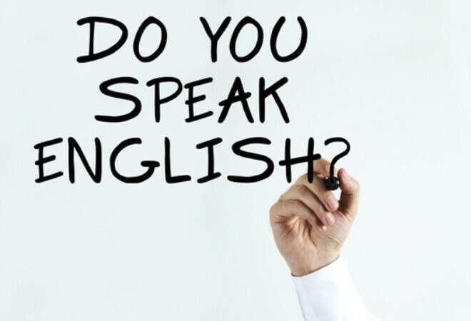 Хорошо знать английский