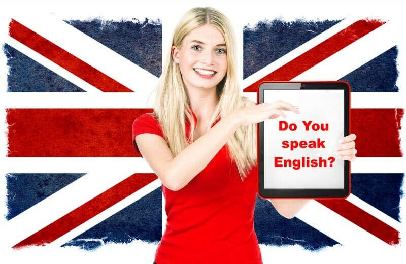 Выучить английский*