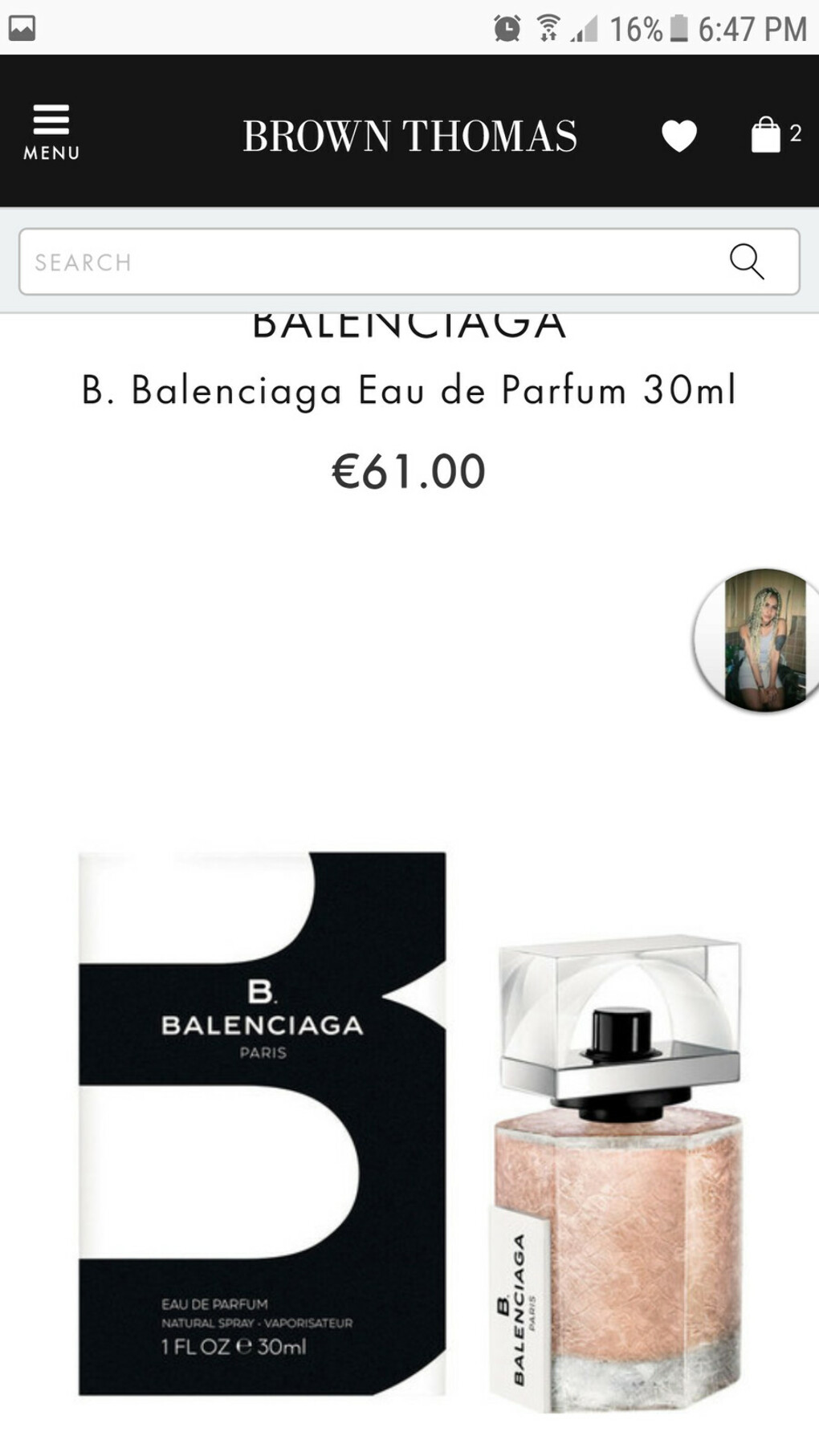 B by Balenciaga