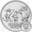 Купить монеты Сочи 2014