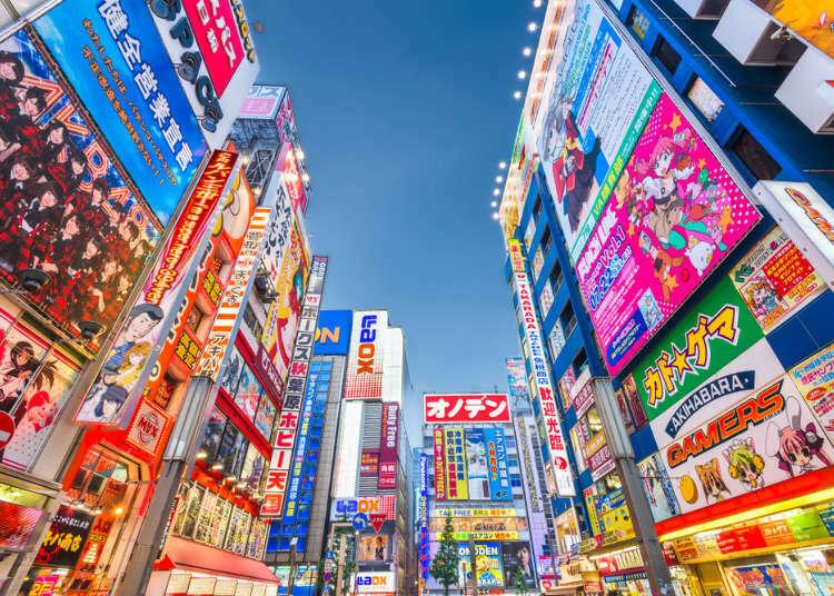 Прогуляться по Токио