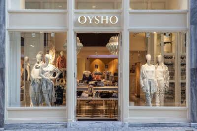Сертификат в Oysho, Bershka, Stradivarius, другие магазины одежды