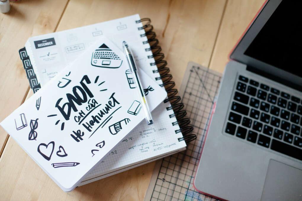 """Календарь Блоггера """"Блог сам себя не напишет"""""""
