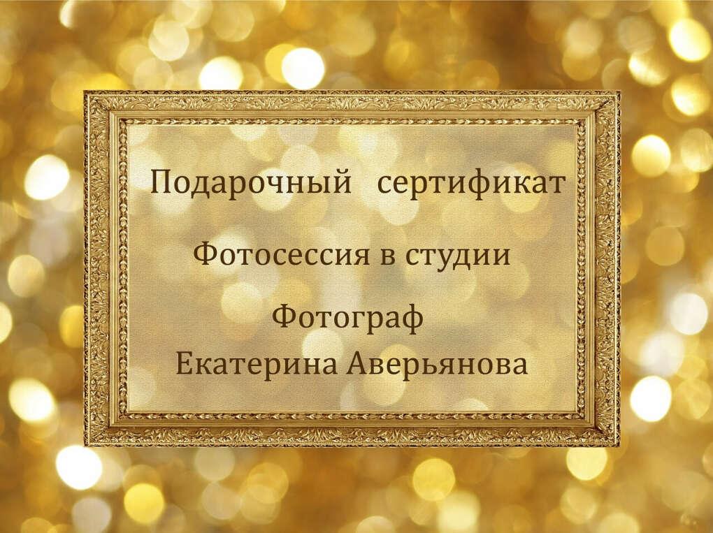 Мечтаю )