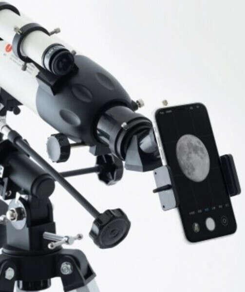 Полярный телескоп Xiaomi Mijia Beebest