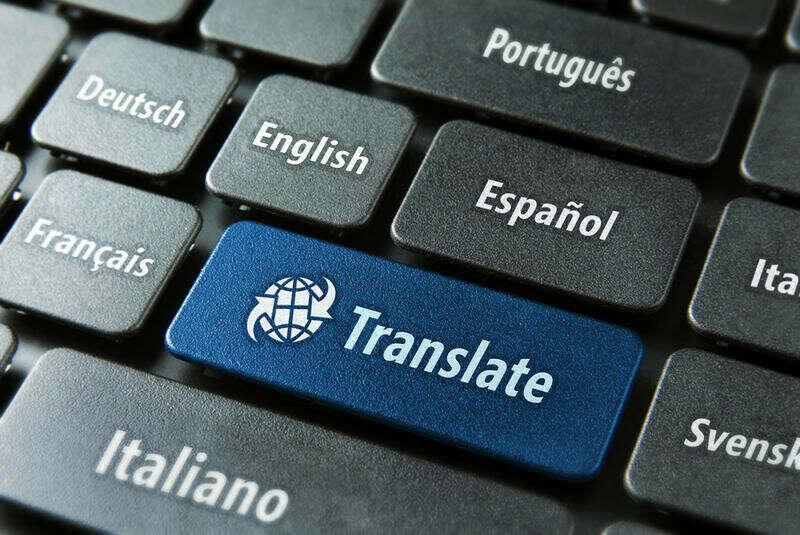 Сдать международный экзамен по иностранному языку