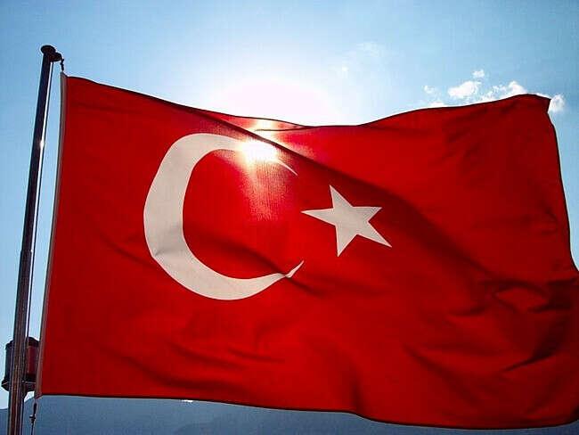 Хочу свободно владеть турецким языком!