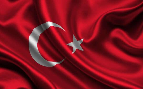 Выучить турецкий язык