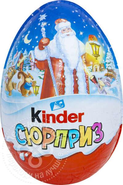 Яйцо с игрушкой Kinder Сюрприз 220г